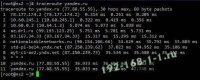 traceroute трассировка маршрута