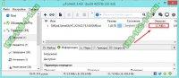 скорость скачивания файлов с интернета