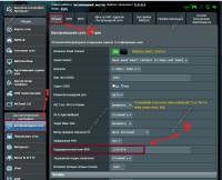 Как поменять пароль на Wi-Fi роутере Asus