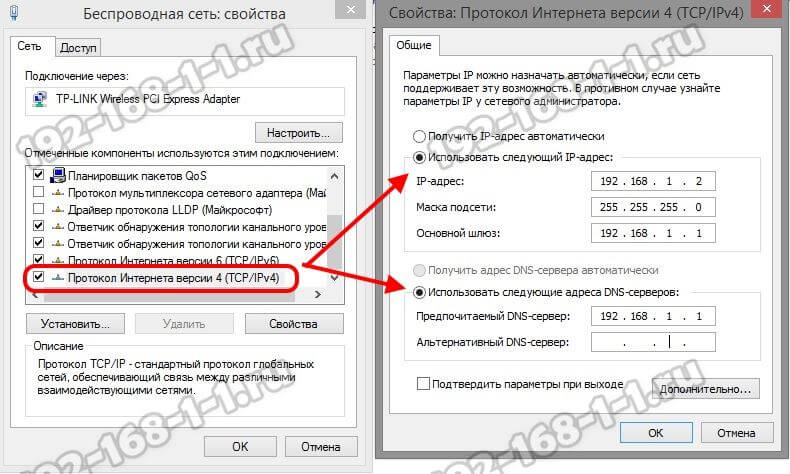 ip 192.168.1.1 настройка admin192.168.1.2 Windows 10 192.168.l.l