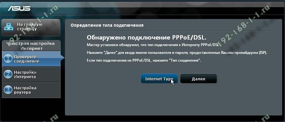 internet type rt-n10, rt-g32, rt-n12