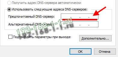 не заходит my.keenetic.net