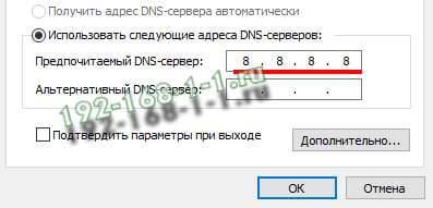 почему не открывается my.keenetic.net
