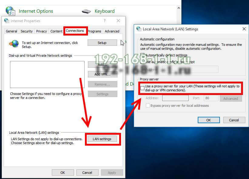 windows lan settinfs proxy set