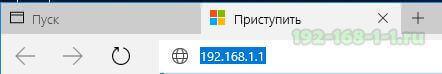 как зайти на tp-link 192.168.1.1
