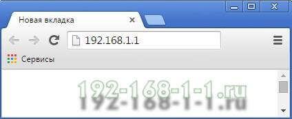 192.168 1.1 настройка вай фай роутера тп-линк и д-линк