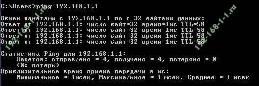 ping 192.168.1.1