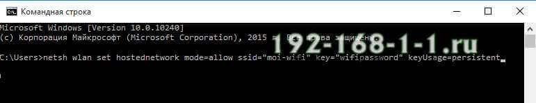 подключение пк к пк через wifi сеть