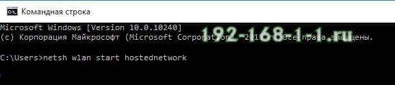 Раздача WiFi на ноутбуке или компьютере