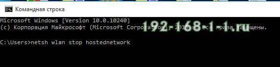 работа с виртуальной точкой доступа wifi на пк