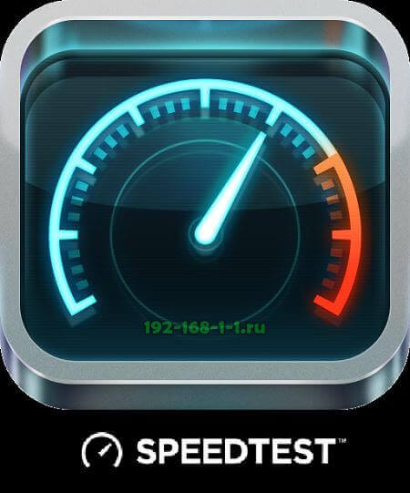 сайт speedtest net