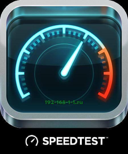 сайт speedtest net