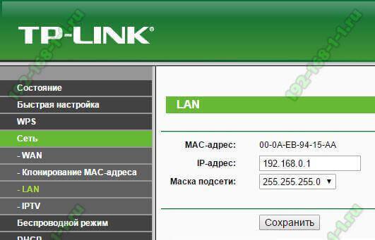 тплинклогин.нет 192.168.0.1