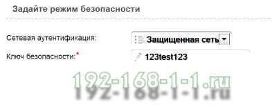 http 192.168 1.1 настройка wifi тп-линк, длинк, зиксель и асус