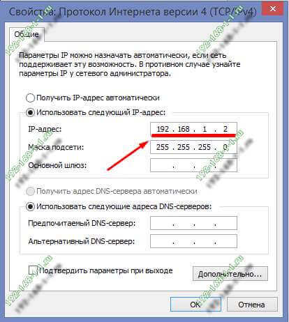как прописать ip адрес в windows 10