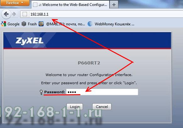 192.168.1.1 admin 1234 zyxel