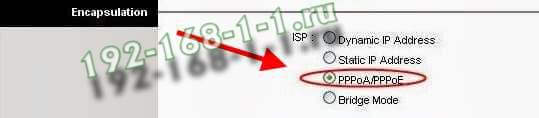 инкапсуляция протокол pppoe