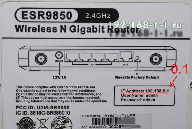 IP адрес настройки роутера d-link tp-link