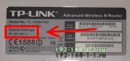 router lable tp-link wifi