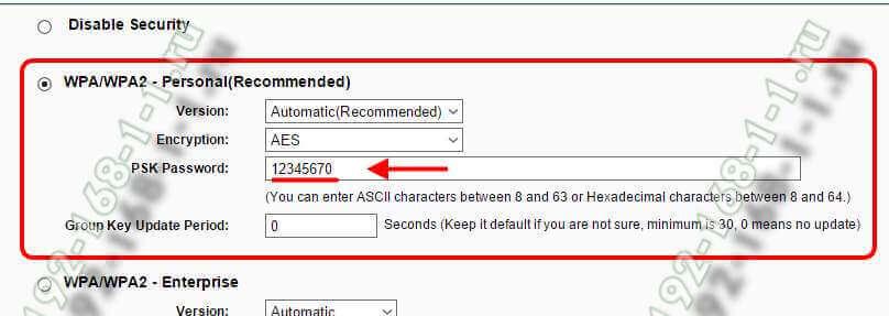 Как сменить пароль wifi на tp-link rl-wr