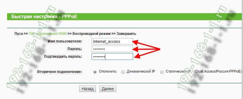 подключение маршрутизатора тп-линк к сети интернет