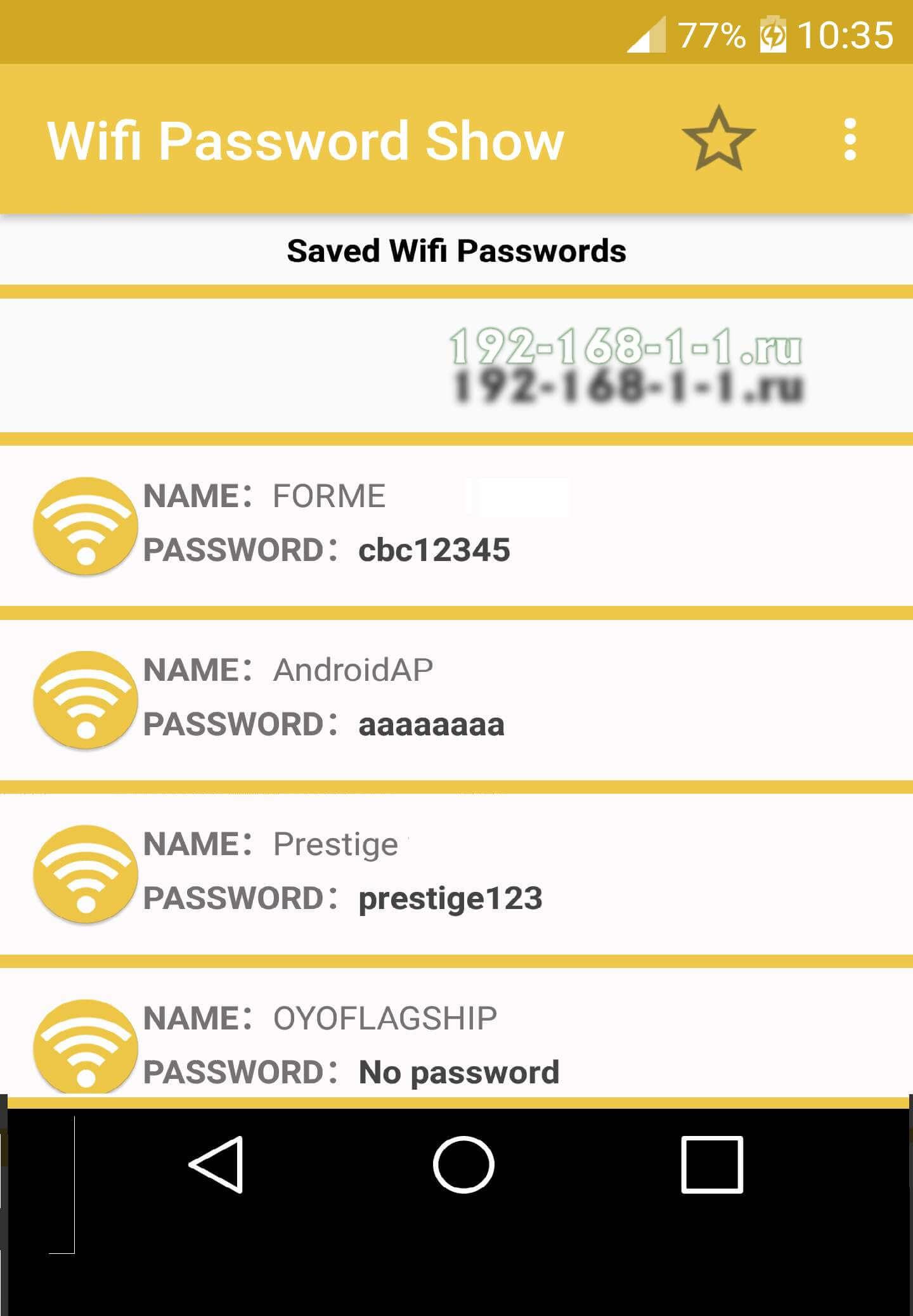 посмотреть пароль от wifi на телефоне android