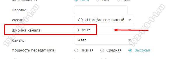 ширина канала wifi 5 ггц 80 мгц